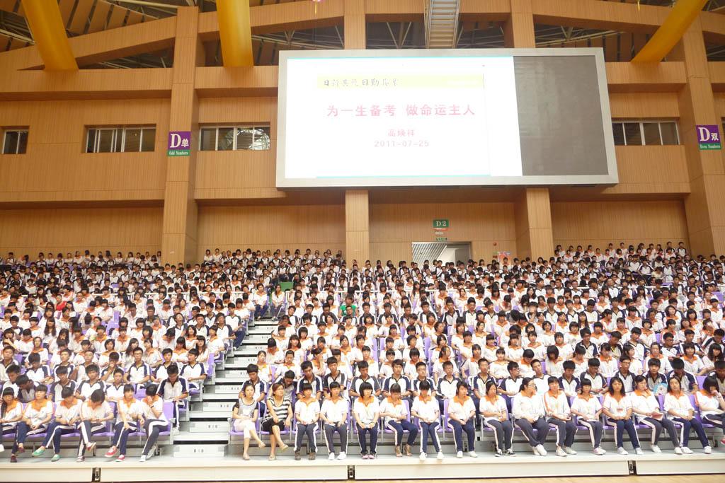 学校新闻-揭阳学校-揭阳华侨中学